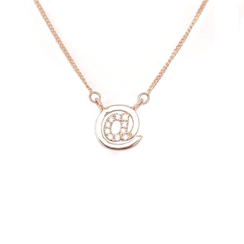 Κολιέ K18 Ροζ Χρυσό Μονόγραμμα Άλφα ή at-sign Με Μπριγιάν 0.13ct ΚΟ09501