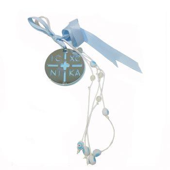 Κρεμαστό Κούνιας Μπλε Κωνσταντινάτο ΚΚ5005
