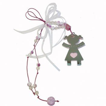 Κρεμαστό Κούνιας Ροζ Κορίτσι ΚΚ6010